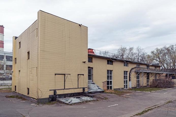 центр торгов недвижимость москва